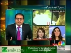 Nawaz Sharif Amrish Puri Similarity Interview Nayak Footage