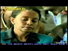 Ethiopian News in Amharic - Monday, August 06, 2012