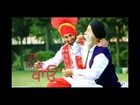 Jivo Canola Oil Ad on Voice of Punjab - PTC Punjabi season 3 - Desi Ghyo da Pyo!