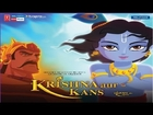 Hey Krishna Full HD Song By Sonu Nigam I Krishna Aur Kans