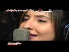 Pashto New Song 2012---Gul Panra---Mojona de mojona de mazay de---Film Ghaddar...Full HD...