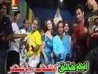 pashto new film GUL PANRA YEMA