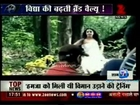 Zee Multiplex [Zee News ] - 28th June 2012 Video Watch Online P2