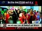 Zee Multiplex [Zee News ] - 25th June 2012 Video Watch Online P1