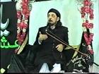 Allama Zameer Akhtar: